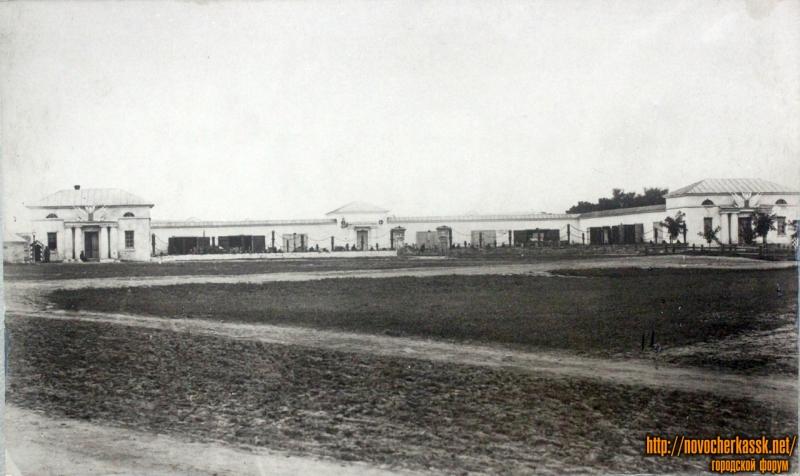 Здание войскового арсенала