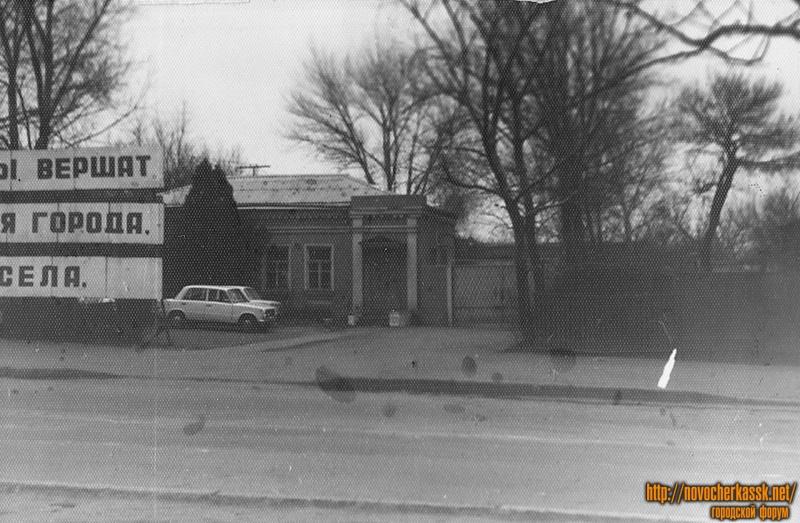 Проспект Баклановский, 14 (ныне - Автолюкс)