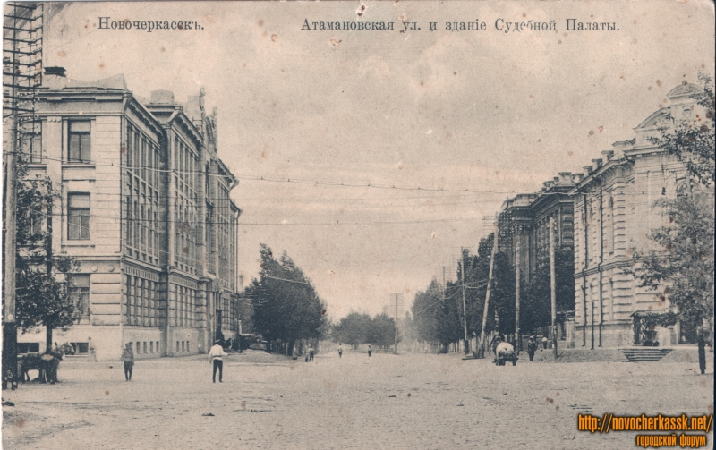 Атаманская, угол с Платовским