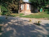 Угол Михайловской и Просвещения. Акция против ям на дорогах
