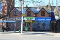 Проспект Баклановский, 26
