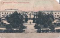 Вид на Платовский сквер и Московскую с атаманского дворца