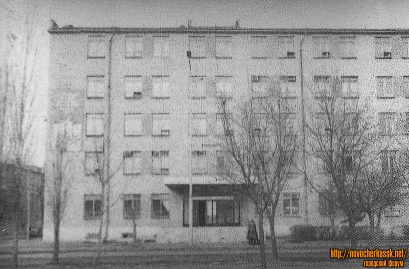 Проспект Баклановский, 96. Сейчас - Росреестр