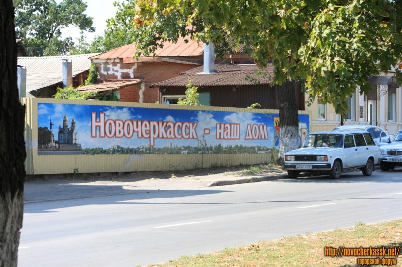 Проспект Баклановский, между Ленгника и пер. Галины Петровой
