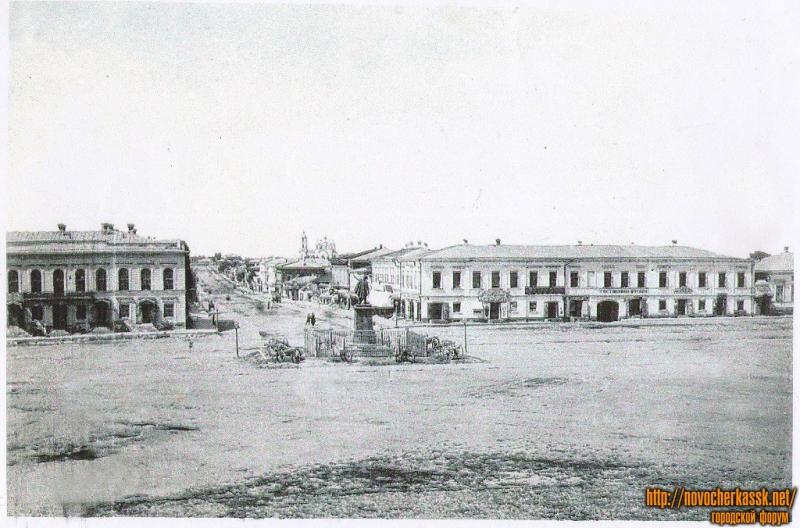 Площадь перед атаманским дворцом