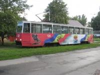 Трамваи Новочеркасска, оформленные с использованием символики города