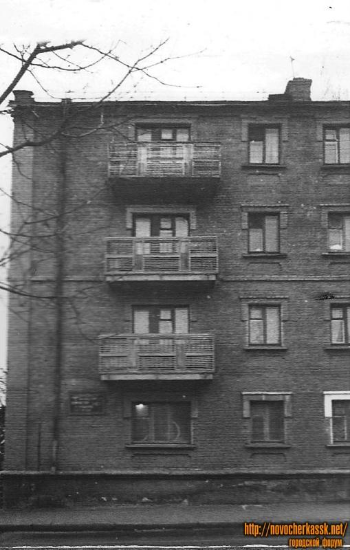 Баклановский, 63