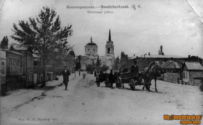 Ул. Почтовая (ныне Пушкинская) и Николаевская церковь