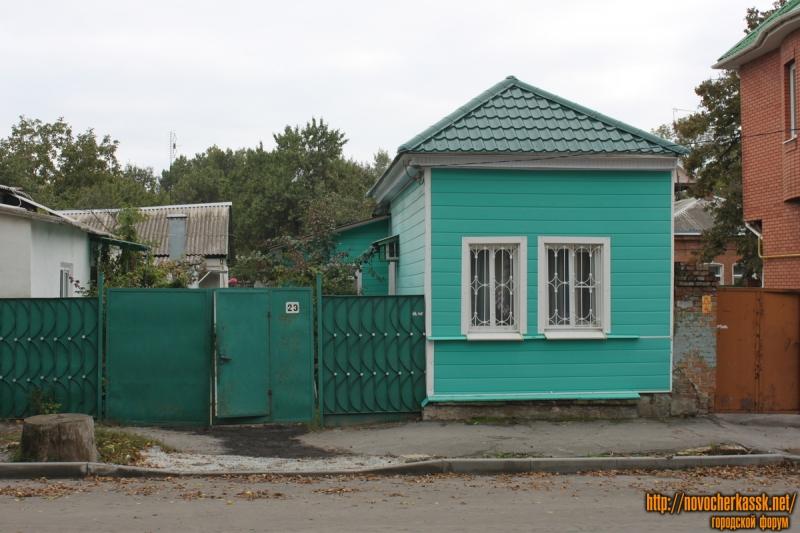Дубовского, 23