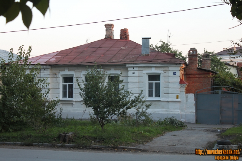 Троицкая, 29