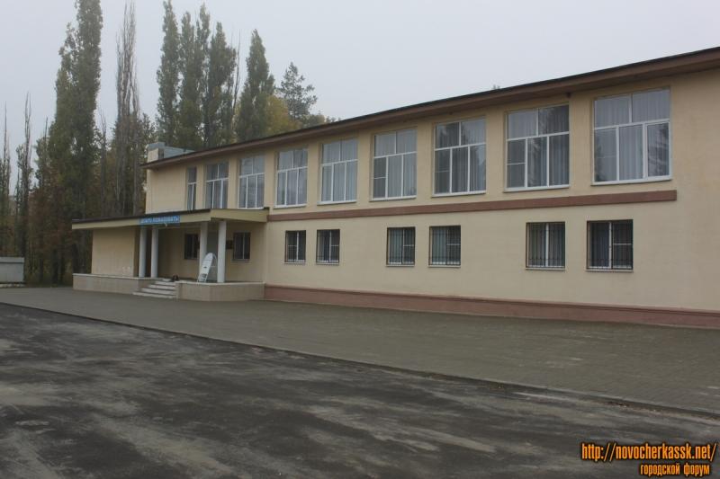Дом культуры, ОПХ Ключевой