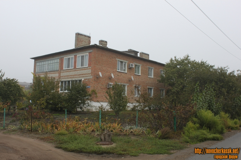 Улица Казачья, 13А