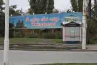 Площадь Троицкая. Проспект Ермака