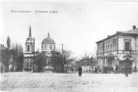Пушкинская улица, Никольская церковь