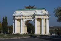Триумфальная арка в Новочеркасске