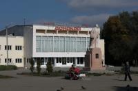 Дом культуры микрорайона Донской