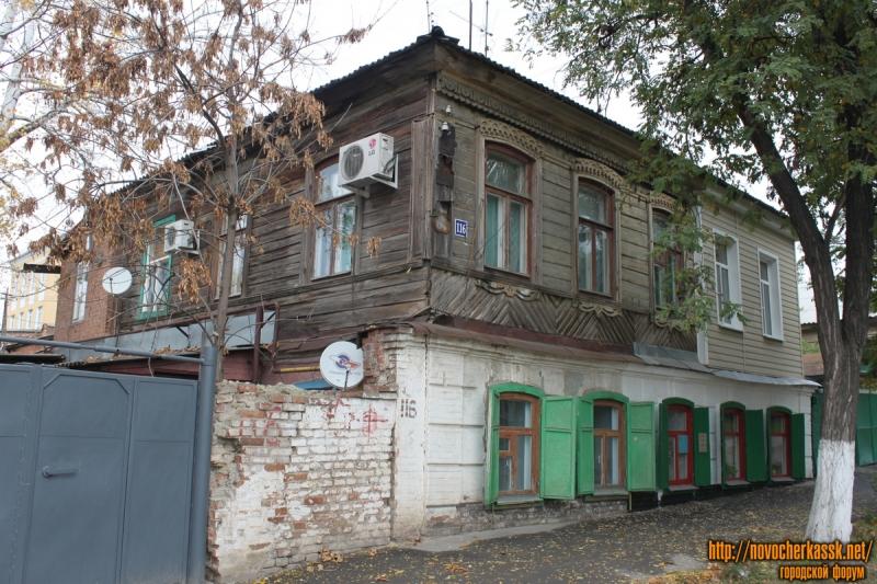 Александровская, 116