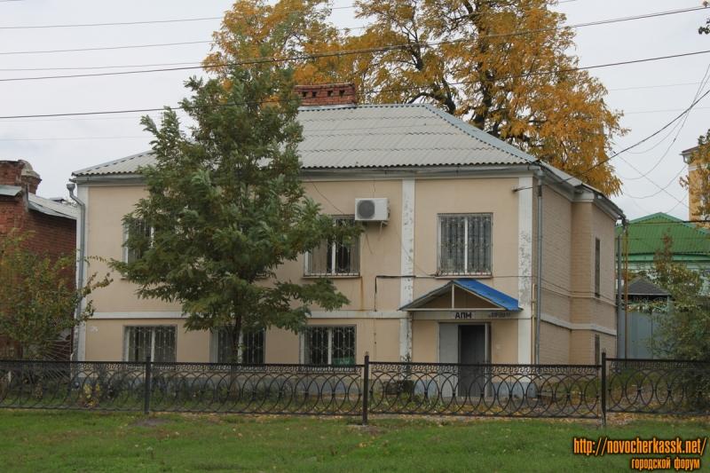 Площадь Кирова, 13
