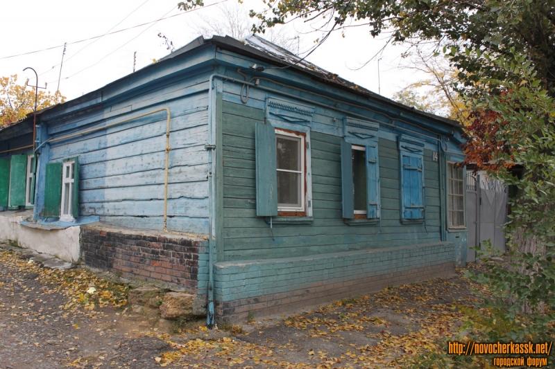 Площадь Кирова, 14