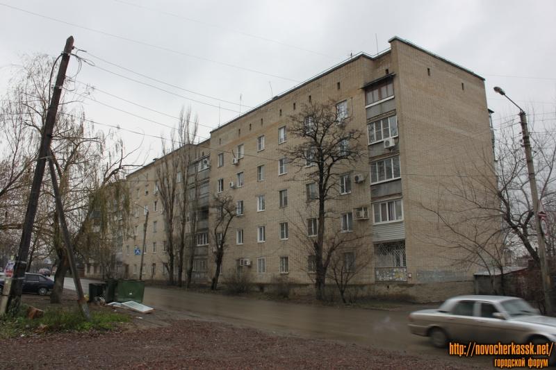 Буденновская, 36