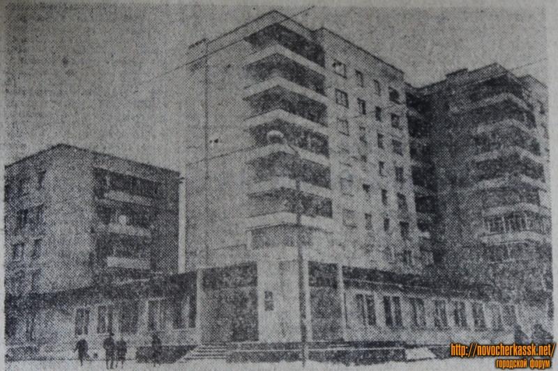 Угол Народной и 26 Бакинских комиссаров