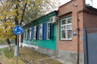Александровская, 118