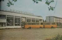 Автовокзал. Проспект Баклановский