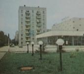 Площадь Юбилейная. Кинотеатр Космос