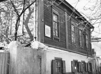 Московская, 37. Дом, в котором располагалось революционное подполье 60х годов 19 века.