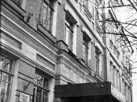 Здание школы №1 (бывшее здание реального училища). Улица Московская, 13