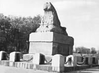 Памятник Я. П. Бакланову. Площадь Ермака