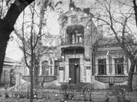 Улица Атаманская, 61. Бывший дом ученых