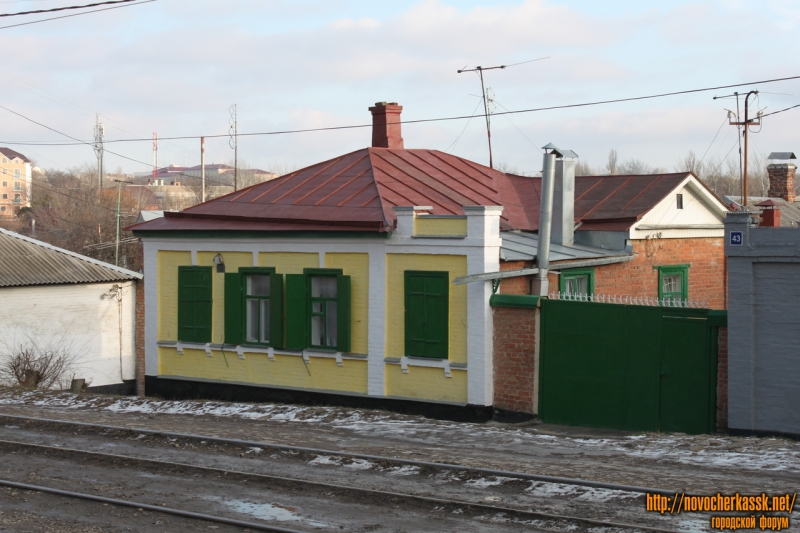 Улица Бакунина, 43