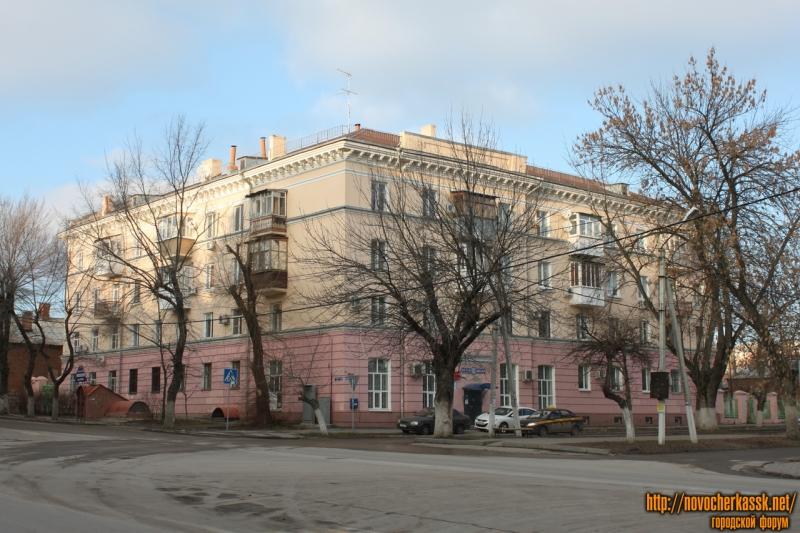 Пушкинская, 96 / Кривопустенко, 22