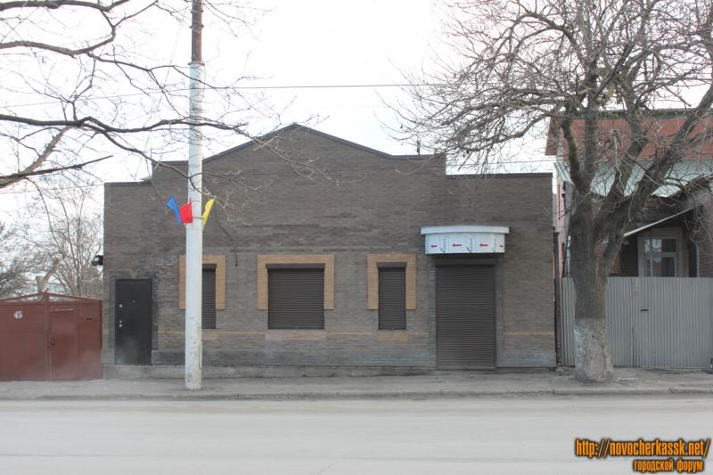 Баклановский