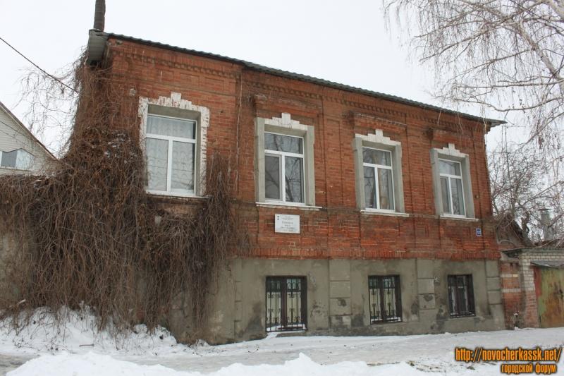 Улица Грекова, 121