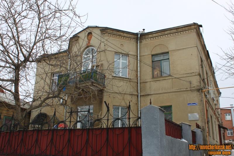 Кавказская улица, 70