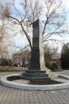 Проспект Баклановский. Памятник солдатам правопорядка