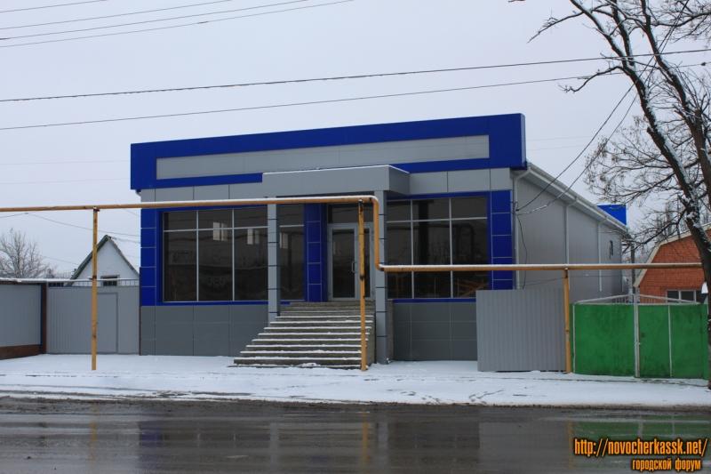 Гагарина, 103
