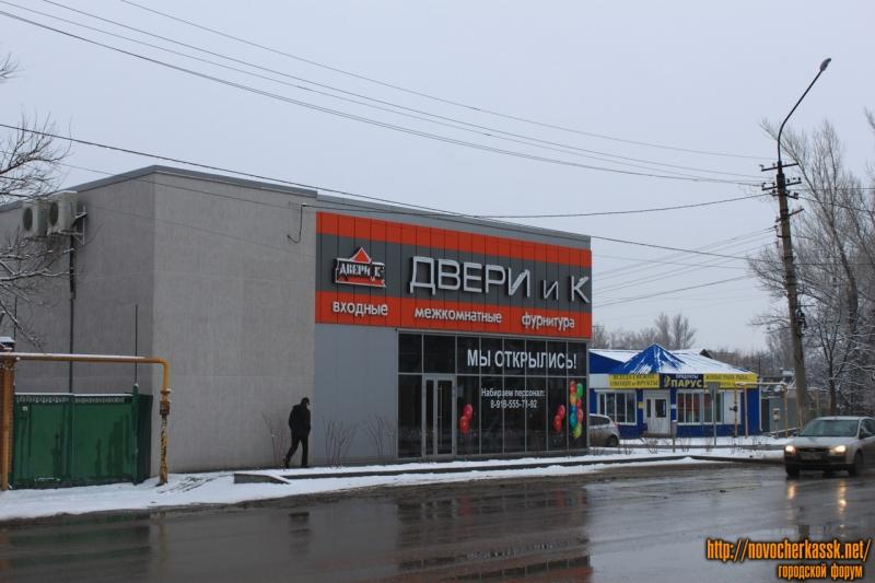 Гагарина, 107. Магазин «Двери и К»