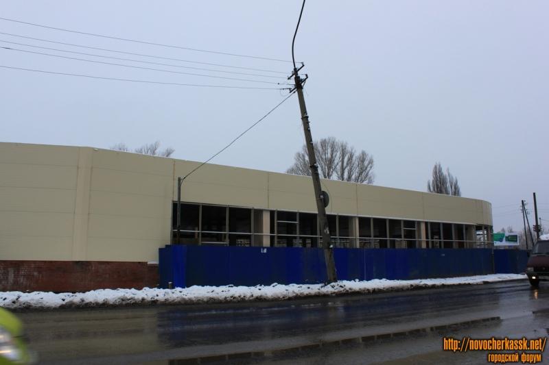 Гагарина, 139. Строительство магазина