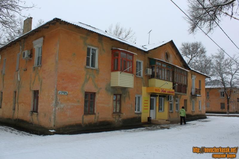 Калинина, 106