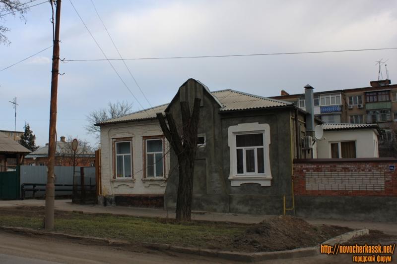 Улица Буденновская, 84