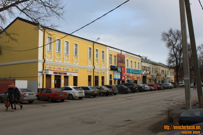 Улица Маяковского, 66