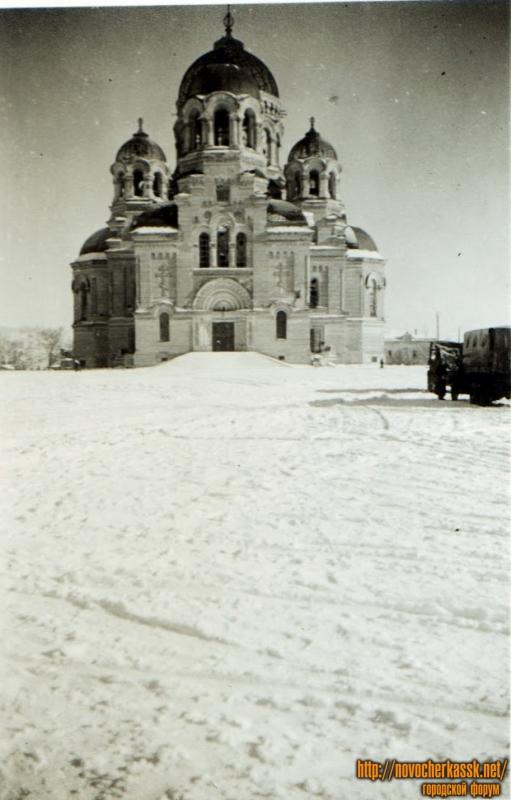 Собор в Новочеркасске в годы войны