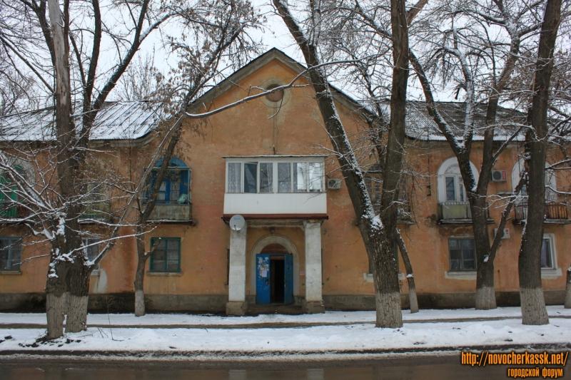 Улица С. В. Мацоты, 79