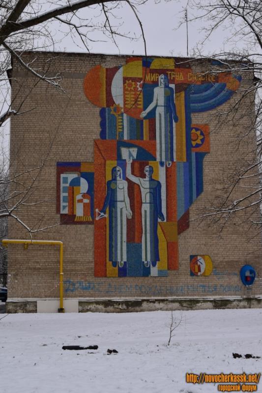 Мозаика на улице Флёрова. Мацоты, 36
