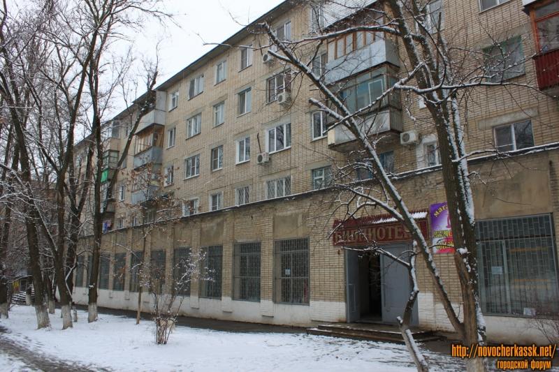 Библиотека им. Максима Горького (№3). Улица Мичурина, 23