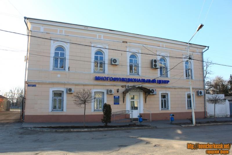 МФЦ на Дворцовой, 11