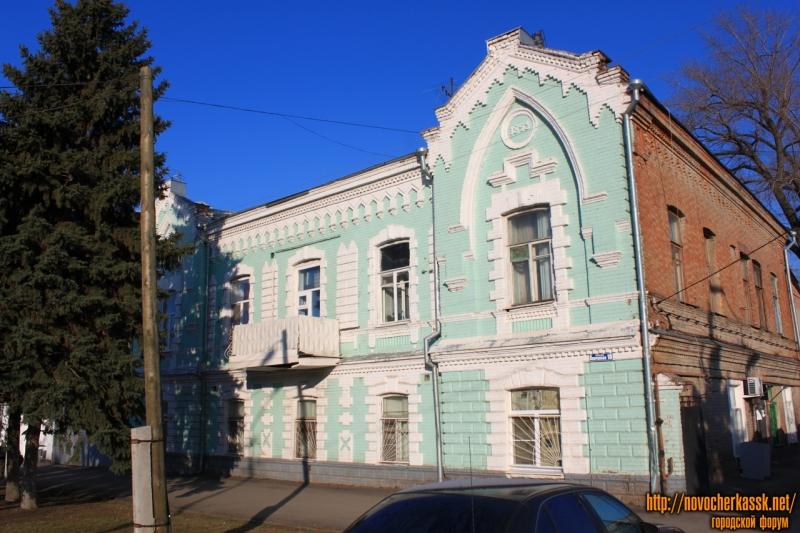 Дворцовая, 10